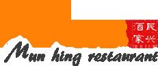 Munhing Restaurant